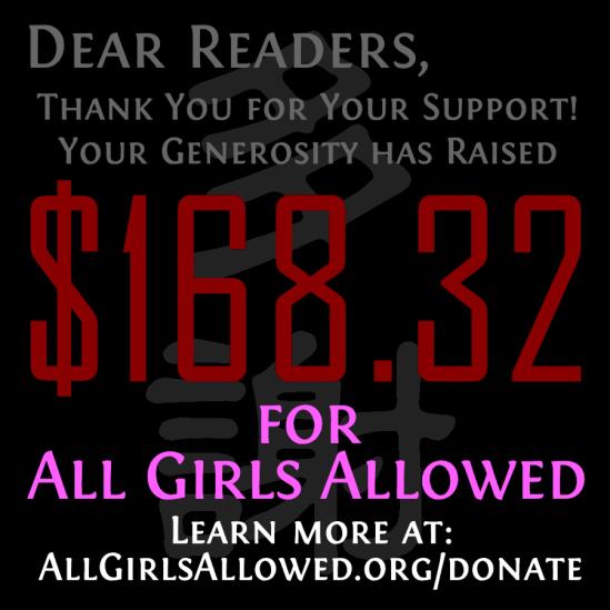 2013 AGA Donation
