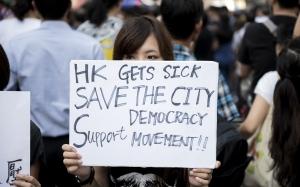 Hong Kong_pro-democracy_protest_092814.jpg